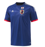 Camiseta Japón 2014-15 Home World Cup