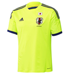 Camiseta Japón 2014-15 Away World Cup de niño