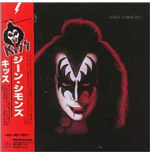 Vinilo Kiss - Gene Simmons (Picture Disc)