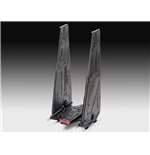 Star Wars Episode VII Maqueta EasyKit Kylo Ren's Command Shuttle 18 cm
