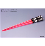 Star Wars palillos con luz sable laser Darth Vader