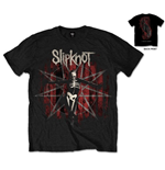 Camiseta Slipknot .5 The Gray Chapter