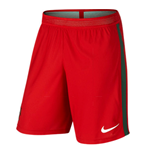 Shorts Portugal 2016-2017 Home Nike Match (Rojo)