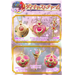 Llavero Sailor Moon 238245