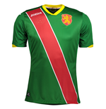 Camiseta Bulgaria Fútbol 2016-2017 Away