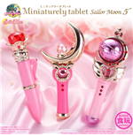 Sailor Moon Réplica 10 cm Expositor Mini Compact Tablet Encore Edition (6)