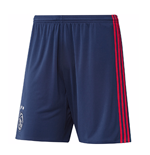 Pantalón corto Ajax 2017-2018 Away