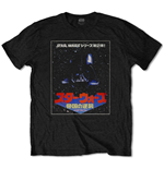Camiseta Star Wars The Saga Continues Japanese