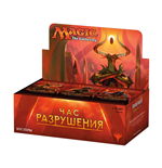 Magic the Gathering Hour of Devastation Expositor de Sobres (36) ruso