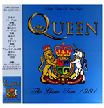 Vinilo Queen - The Game Tour 1981 Japan Edition