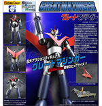 Muñeco De Acción Grand Action Bigsize Mod Great Mazinger