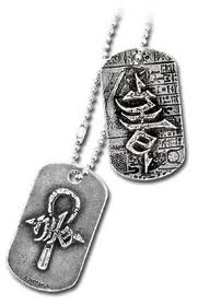 Dog Tag Nile